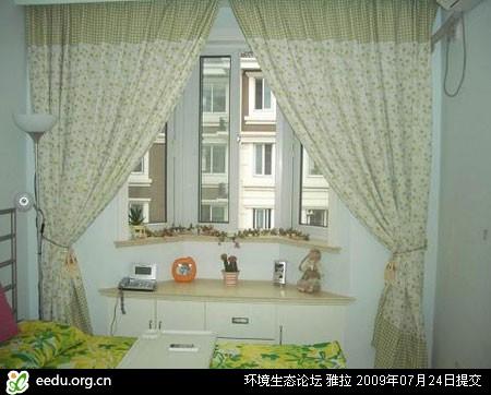 利用特殊的房型结构,作出飘窗效果