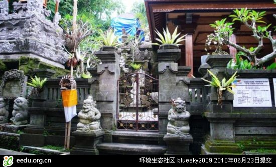 东南亚式庭院设计风格